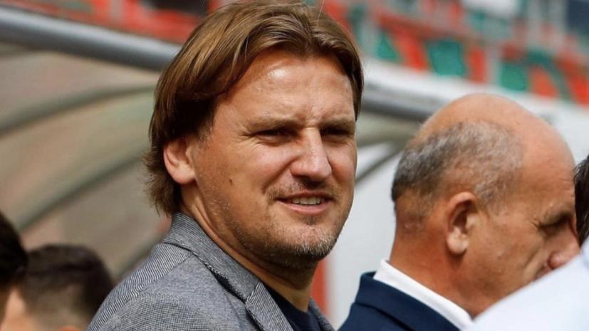 Булыкин признался, что рад своемуназначению всовет директоров «Локомотива»