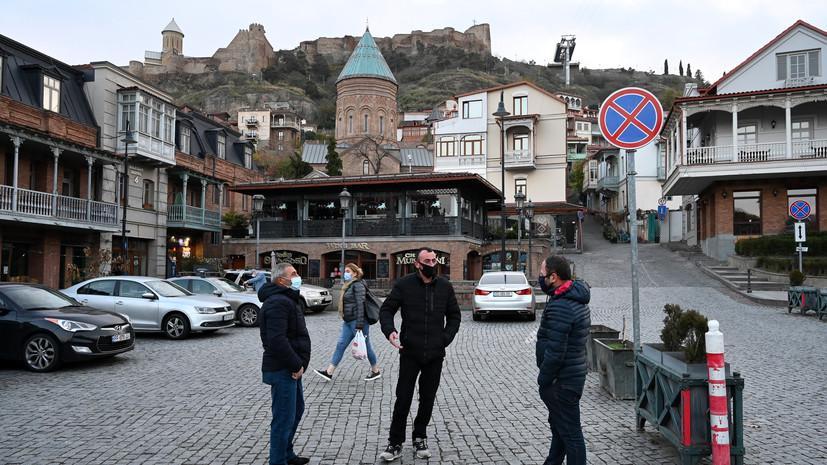 В Грузии на Новый год отменили ряд ограничений из-за коронавируса