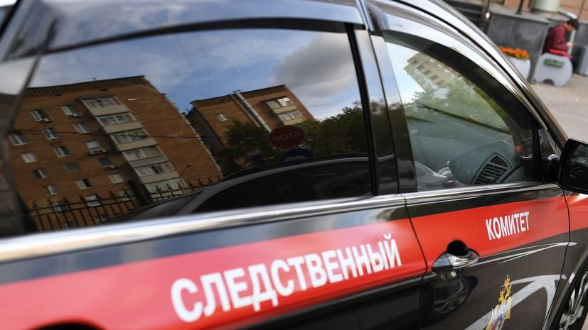 СК возбудил дело по факту покушения на убийство на западе Москвы