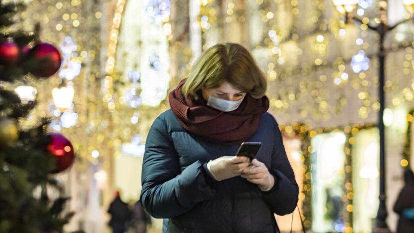 В Тверской области 31 декабря объявили выходным днём