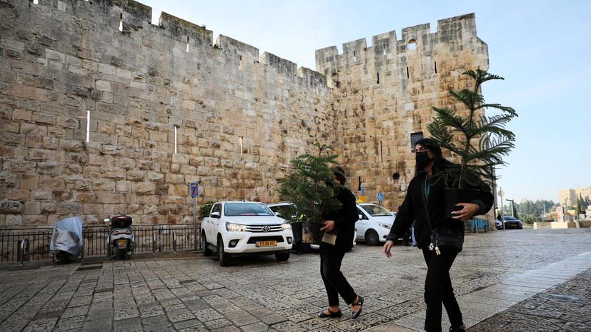 В Израиле вводят ограничения на дни рождественских праздников