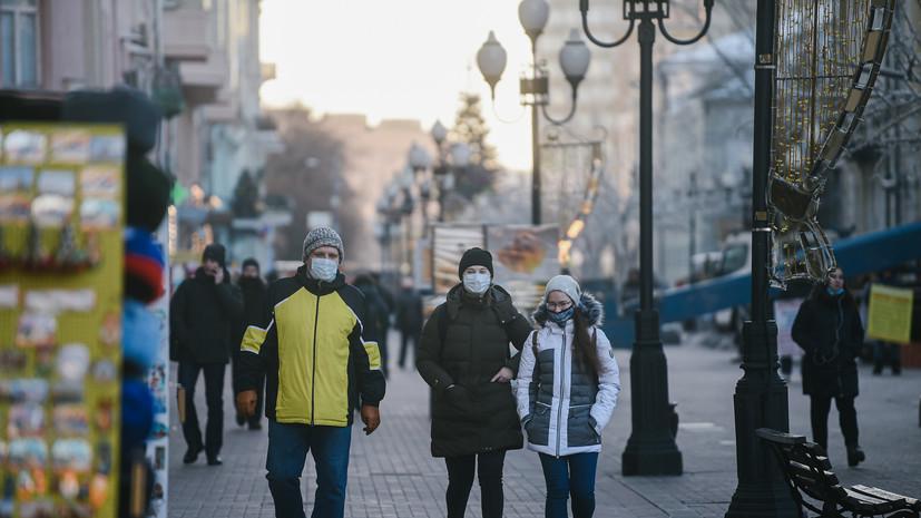 В Москве 24 декабря ожидается до -5 °С