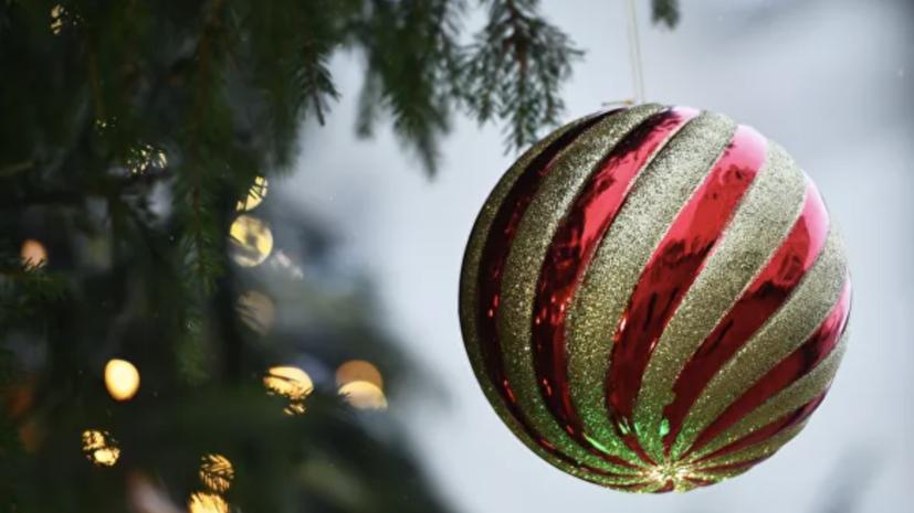 На Чукотке 31 декабря объявили выходным днём