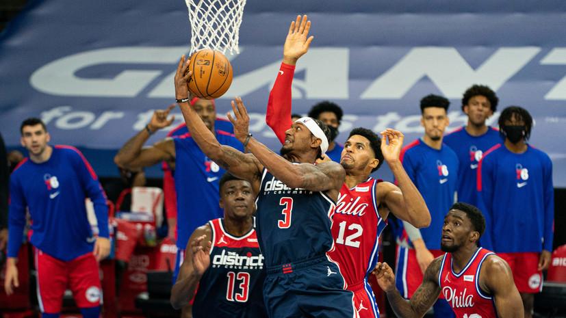 «Вашингтон» проиграл«Филадельфии» в НБА, несмотря на трипл-дабл Уэстбрука