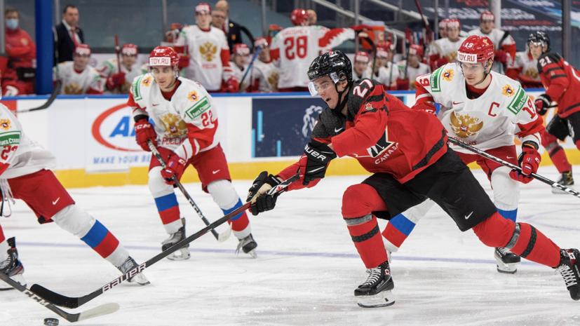 Капитан молодёжной сборной Канады по хоккею получил травму в матче с Россией