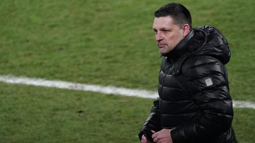 Черевченко признан лучшим тренером РПЛ по итогам декабря