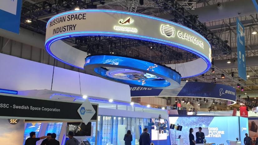 «Главкосмос» запустил интернет-магазин по продаже продукции с космической тематикой