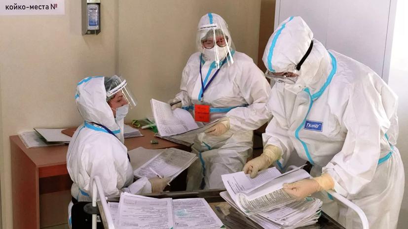 Инфекционист объяснил прирост случаев COVID-19 спецификой тестирования