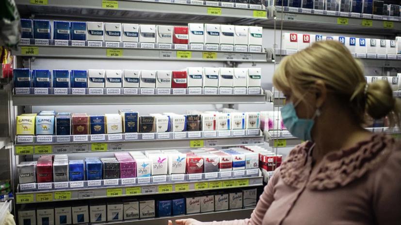 Эксперт прокомментировал ситуацию с ценами на сигареты