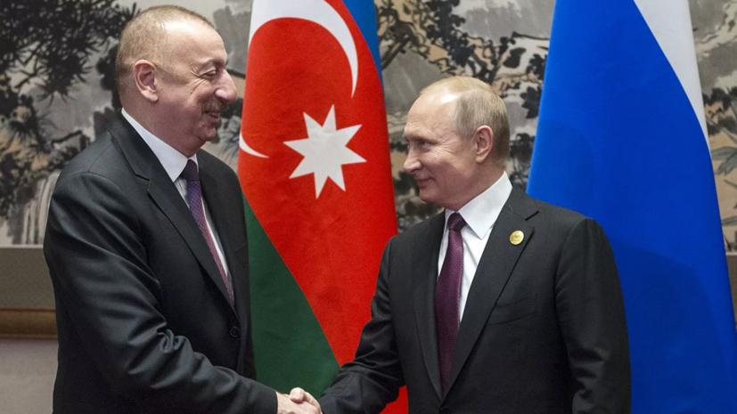 Путин по телефону поздравил Алиева с днём рождения