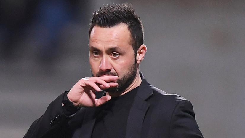 СМИ: «Спартак» предлагал тренеру «Сассуоло» контракт на €3 млн в год