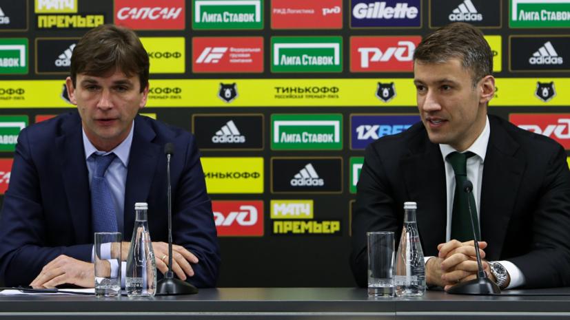 Леонченко заявил, что для него честь стать гендиректором «Локомотива»