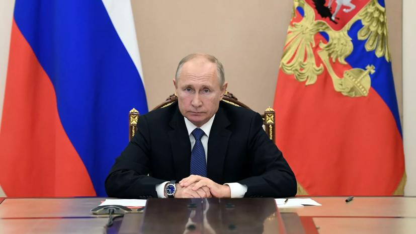 Путин назвал достойной работу правительства в уходящем году