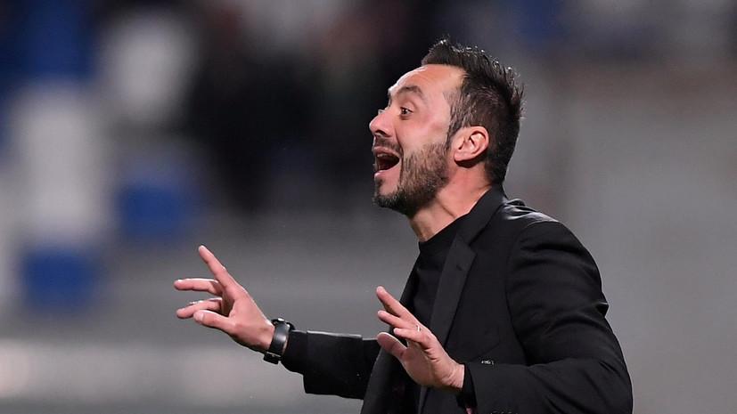 Представитель тренера «Сассуоло» отреагировал на слухи об интересе «Спартака»