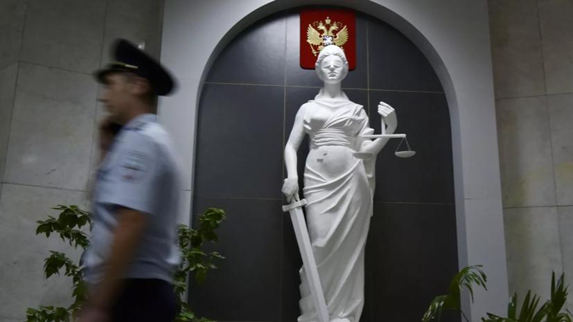 Экс-главу Клинского района Подмосковья приговорили к 15 годам колонии