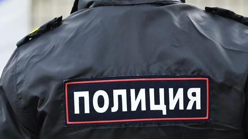 В центре Москвы задержали подозрительного мужчину с сумкой