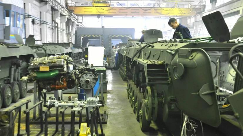 В «Укроборонпроме» назвали сроки и условия ликвидации концерна