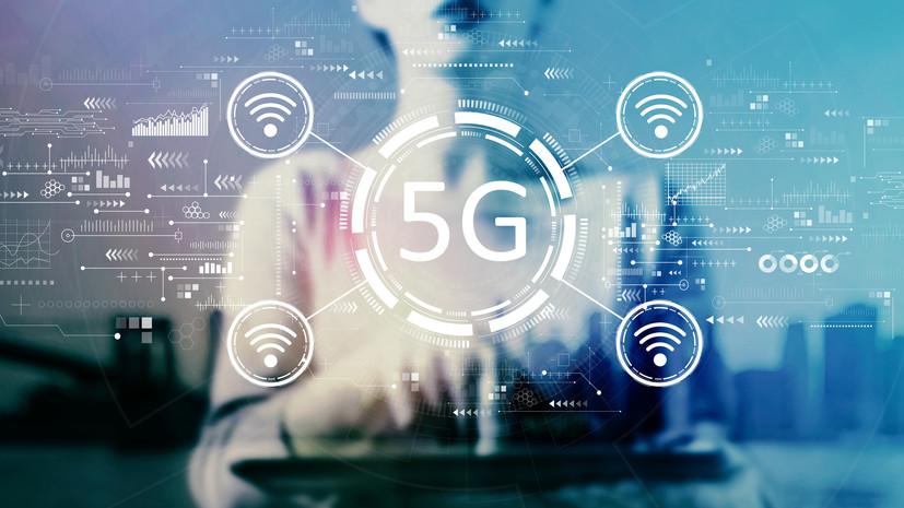 ФАС разрешила операторам связи создать совместное предприятие по 5G