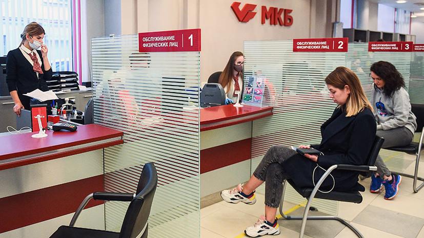Первый в России: МКБ привлёк дебютный кредит c привязкой к показателям ESG