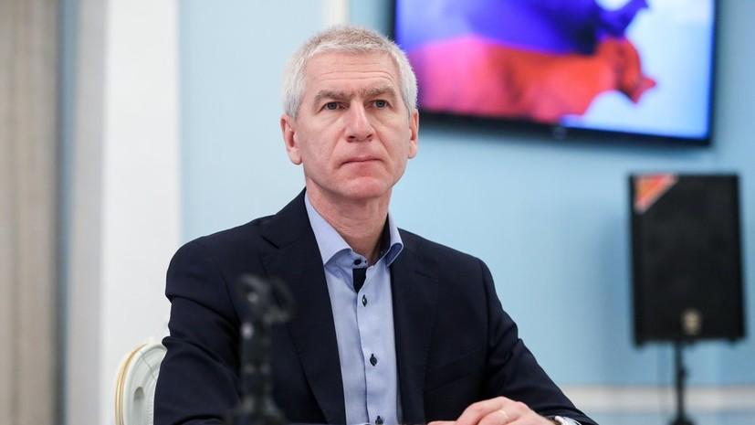 Матыцин сообщил о сокращении государственного финансирования спорта