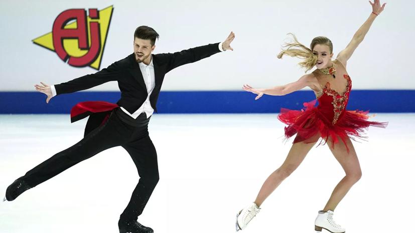Степанова призналась, что только три недели готовилась с Букиным к чемпионату России