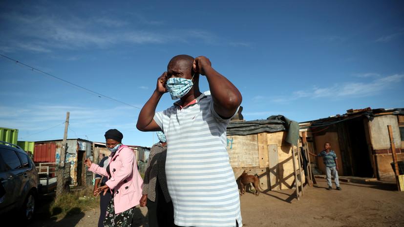 Число жертв коронавируса в Африке превысило 60 тысяч