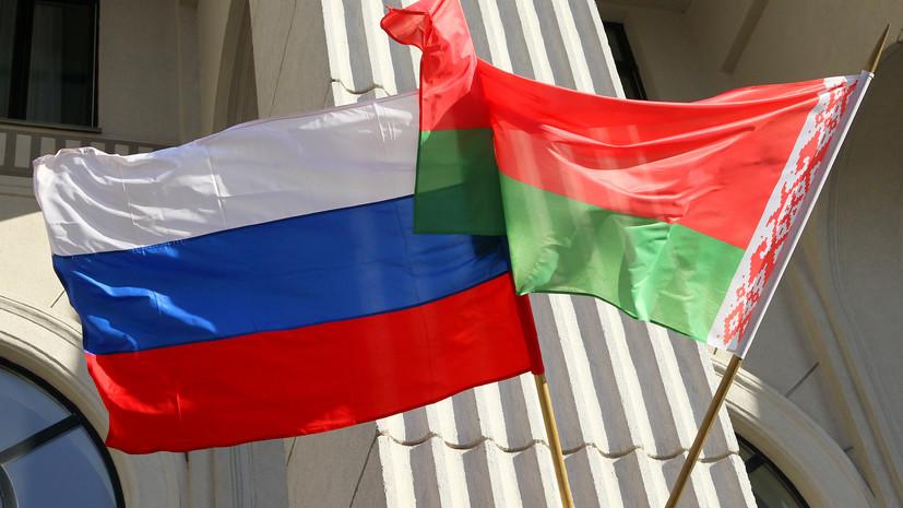 Россия и Белоруссия договорились о ценах на газ в 2021 году