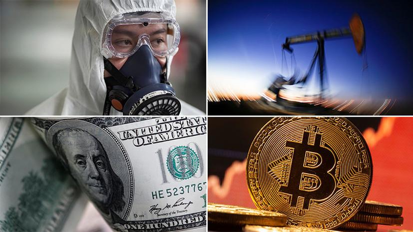 Вирусные вызовы: каким стал 2020 год для мировой экономики