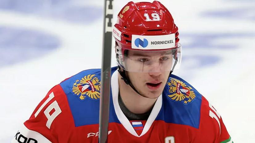 Подколзин пообещал делать всё для хорошей игры сборной России на МЧМ
