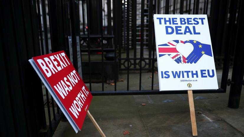 Британия и Евросоюз согласовали торговую сделку