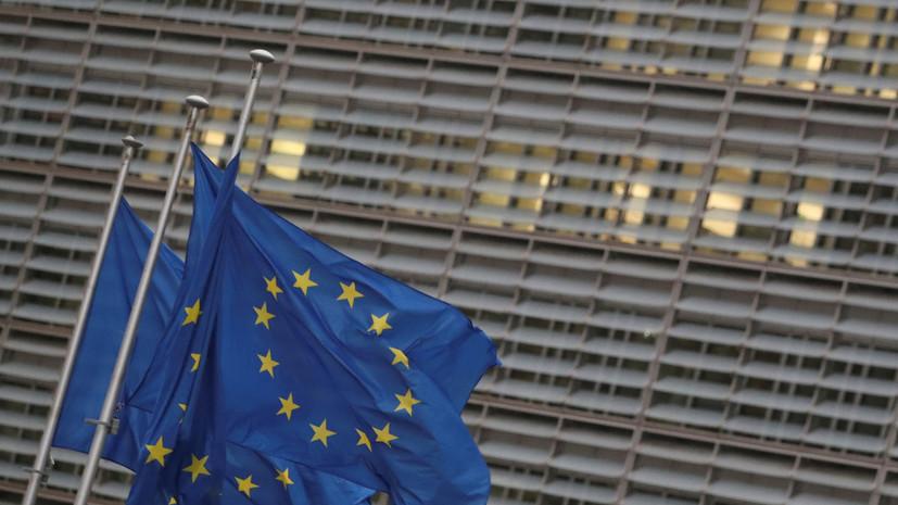 В МИД России оценили заключение сделки между ЕС и Британией