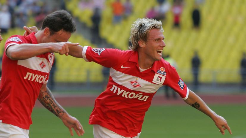 Бывший игрок «Спартака» Ковач заявил о желании возглавить команду