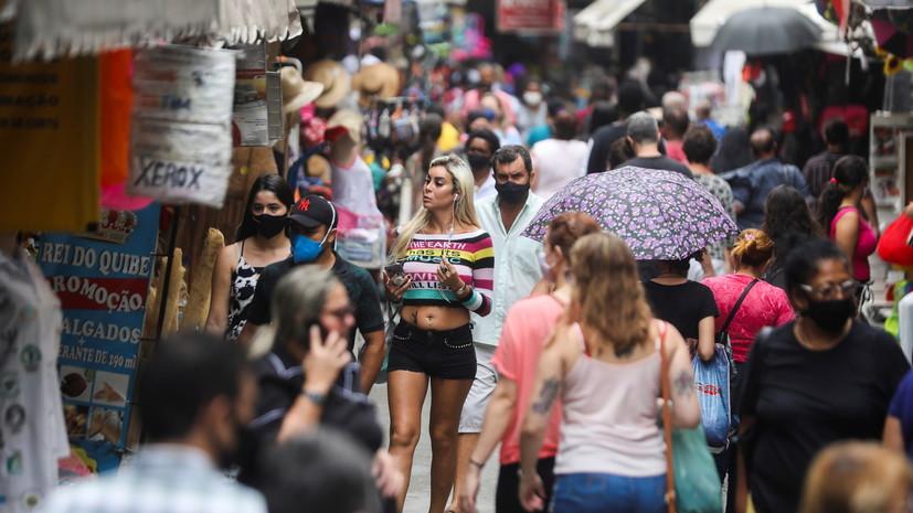 В Бразилии за сутки выявили более 58 тысяч случаев коронавируса