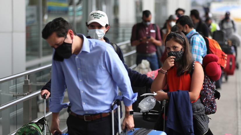 В Колумбии за сутки выявили почти 15 тысяч случаев коронавируса