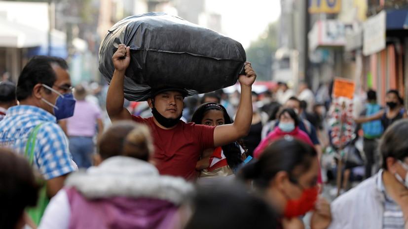 В Мексике за сутки зафиксировали более 12 тысяч случаев коронавируса