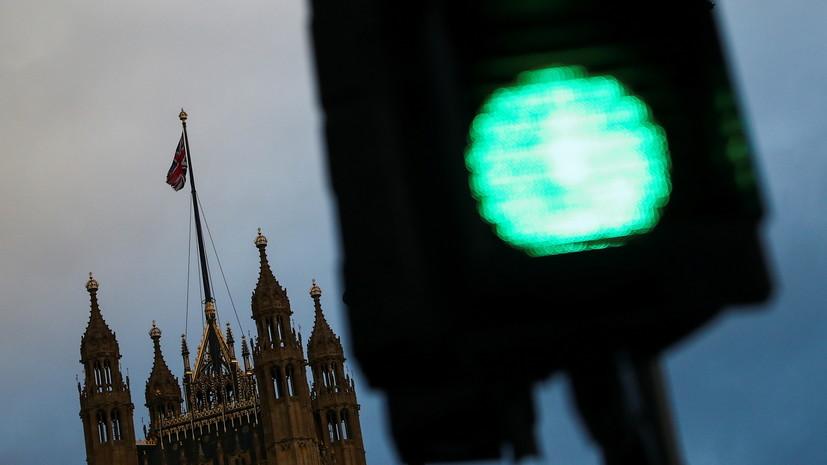 В МИД Японии прокомментировали заключение сделки между ЕС и Британией