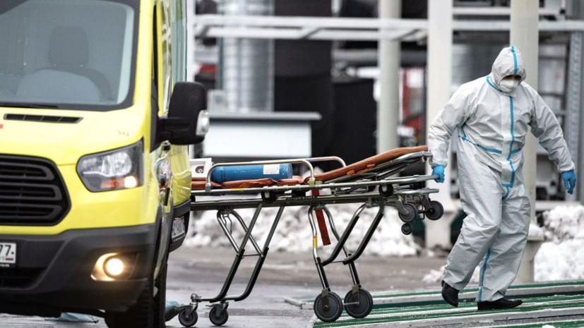 В России за сутки скончались 563 пациента с коронавирусом