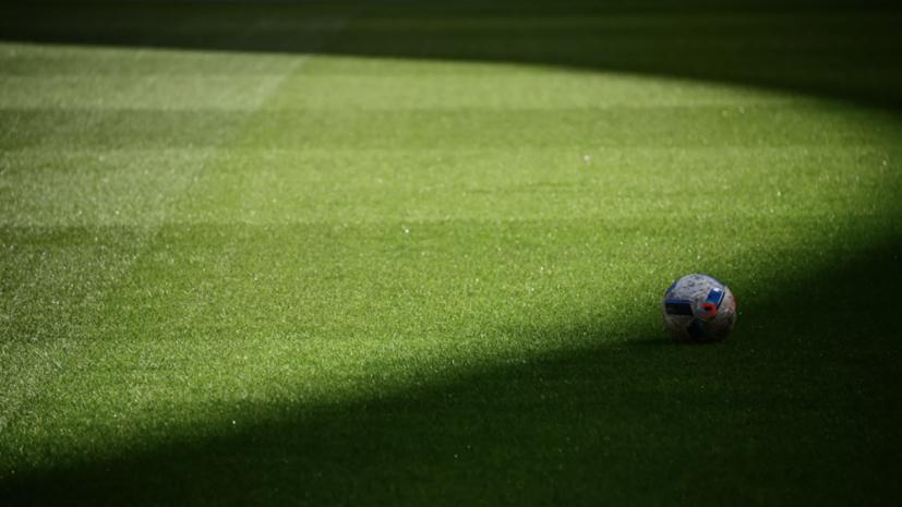 ФИФА объявила об отмене молодёжных ЧМ из-за коронавируса