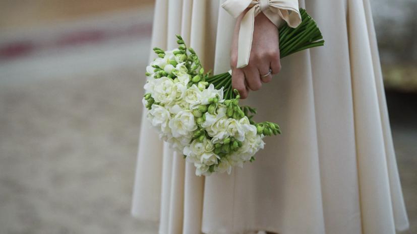 На портале mos.ru открыли услугу подачи заявления на регистрацию брака