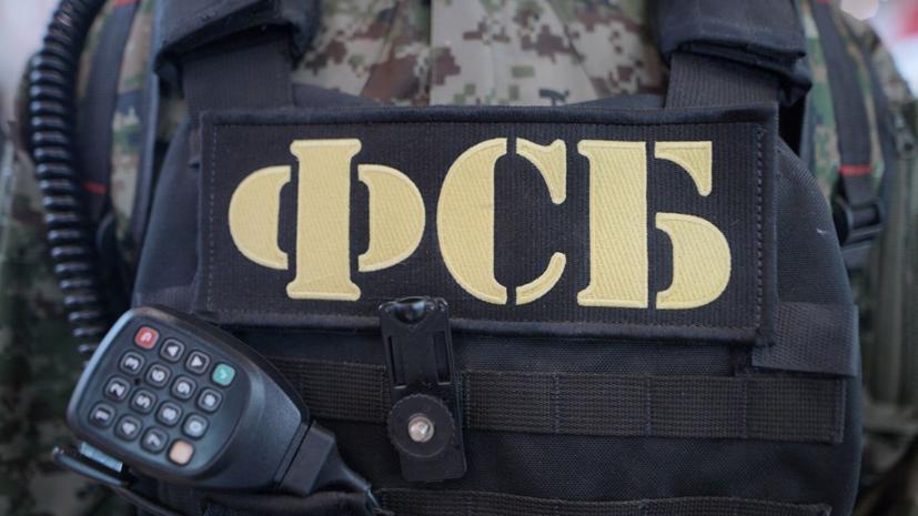 В ФСБ сообщили о предотвращении теракта в Тамбове