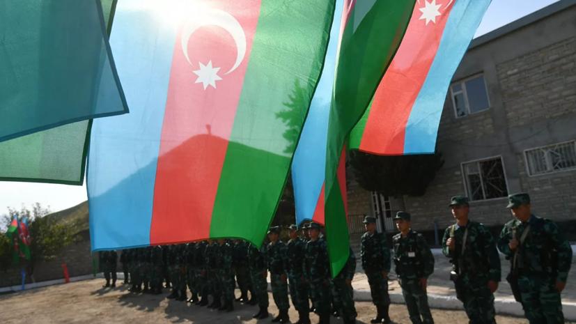 Алиев объявил о поэтапной демобилизации военных