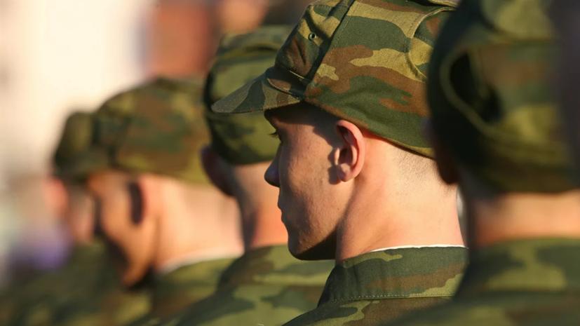 Замминистра обороны России рассказала о мерах социальной помощи военнослужащим