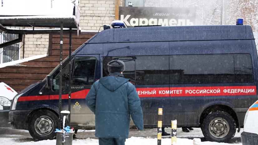 Следователи завершили расследование ЧП с хостелом в Перми