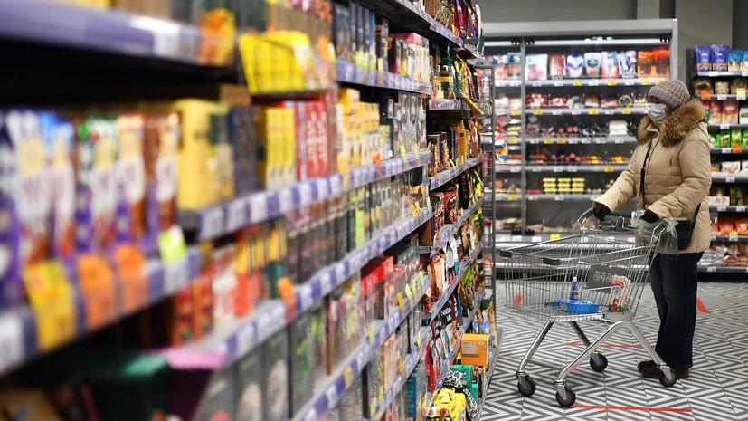 В Кремле заявили о постоянном контроле ситуации с ценами на продукты