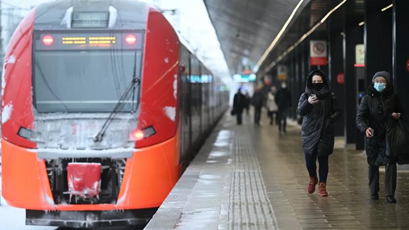 Московские МЦД в новогоднюю ночь будут работать в особом режиме