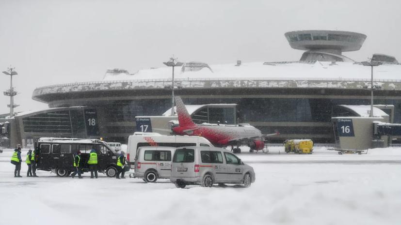 Во Внукове самолёт выкатился за пределы ВПП