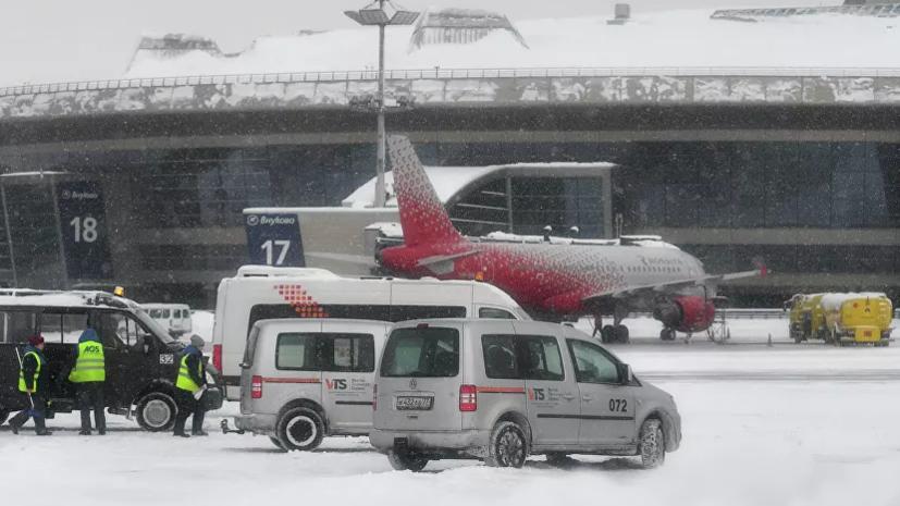 По факту инцидента с самолётом во Внукове организована проверка