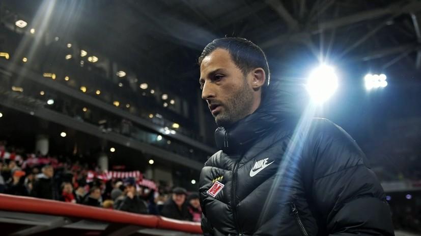 В «Спартаке» объявили о договорённости с Тедеско по работе до окончания сезона