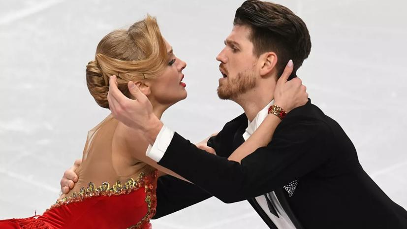 Степанова и Букин победили на чемпионате России в танцах на льду