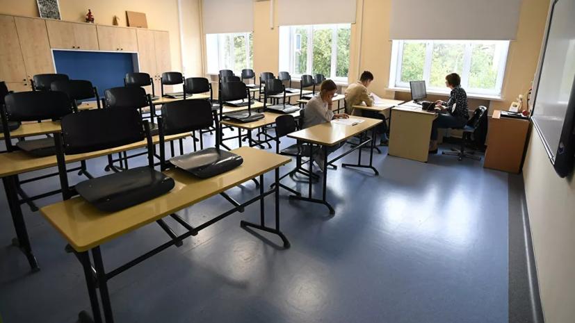 В Свердловской области продлили дистанционное обучение для ряда школьников